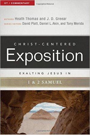 exalting-jesus